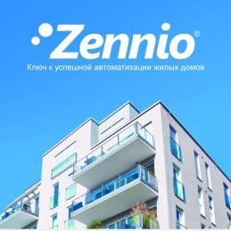 Буклет / Ключ к успешной автоматизации жилых домов