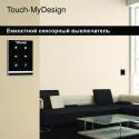 Буклет / Емкостной сенсорный выключатель TMD