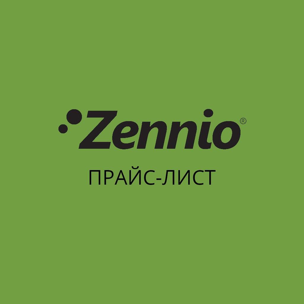 Прайс / Прайс-лист продукции Zennio PDF