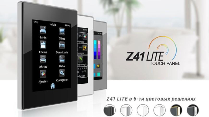 Z41 LITE для изысканных проектов